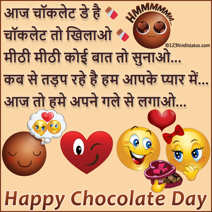 chocolate day quote images