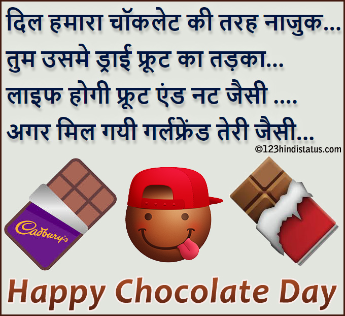 chocolate day status images